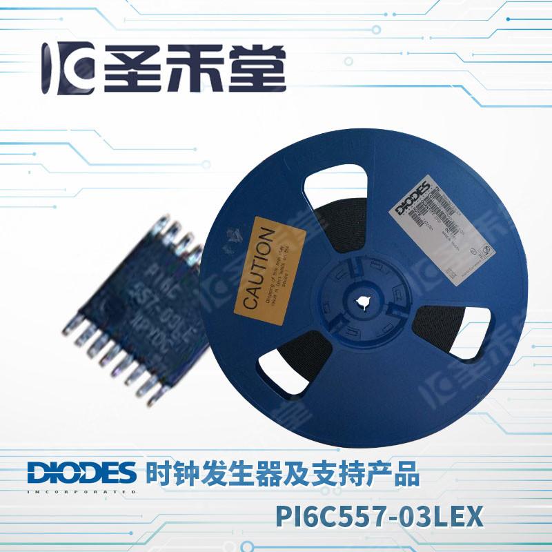 PI6C557-03LEX