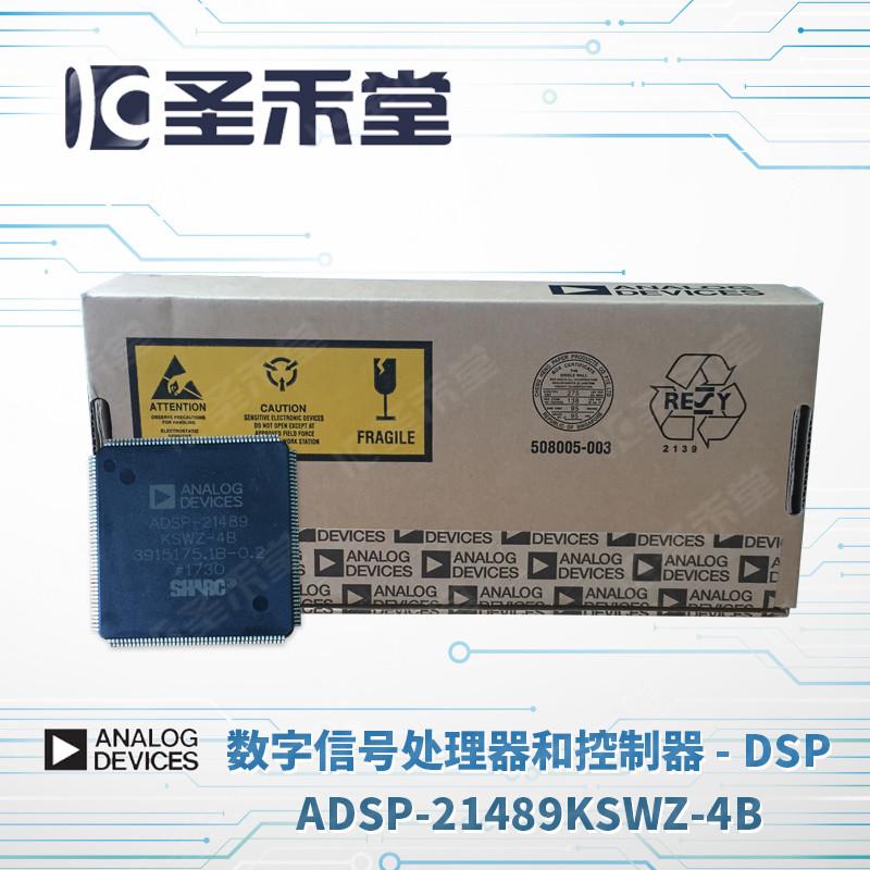 ADSP-21489KSWZ-4B