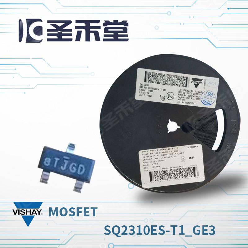 SQ2310ES-T1_GE3