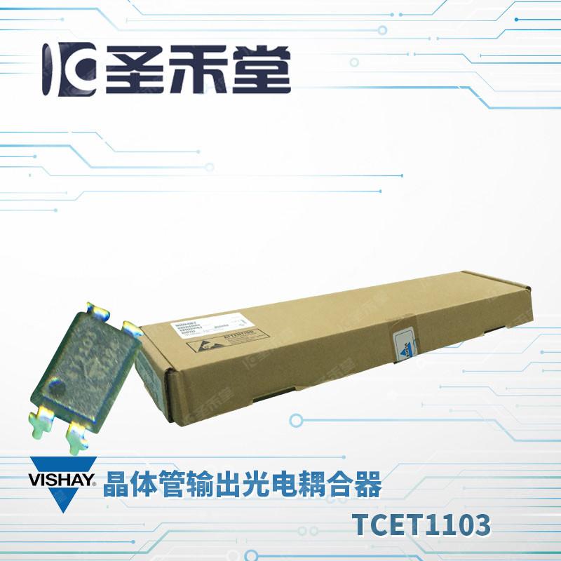 TCET1103