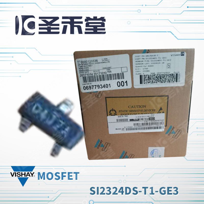 SI2324DS-T1-GE3