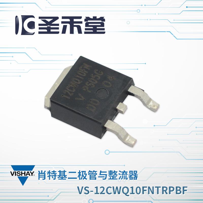 VS-12CWQ10FNTRPBF