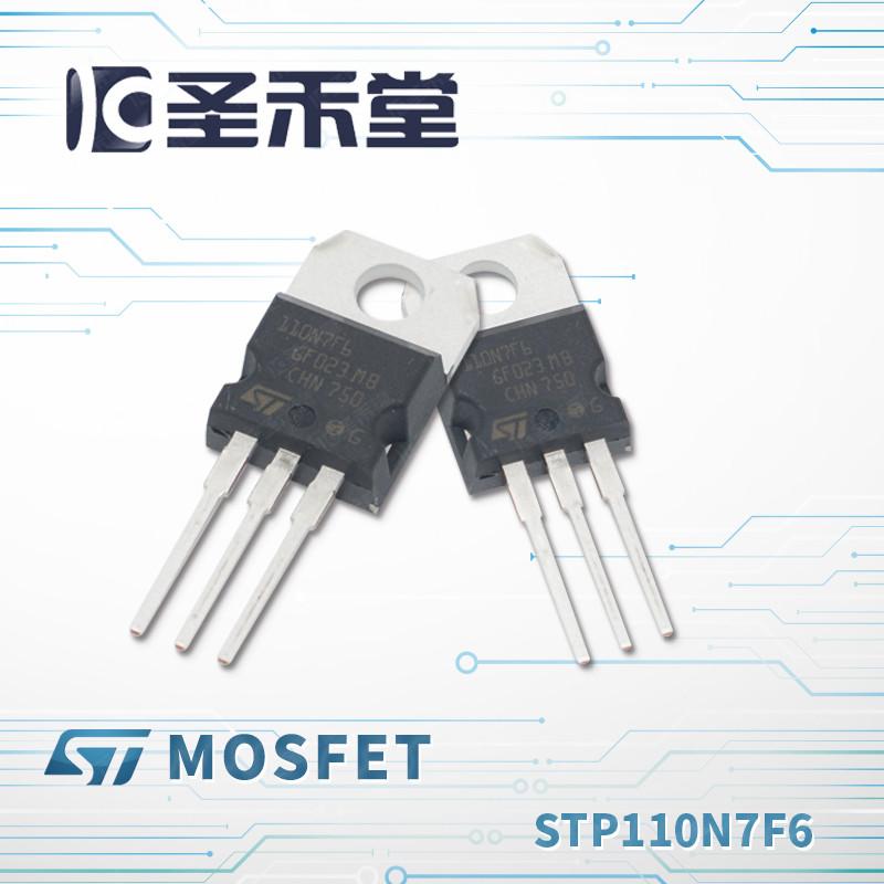 STP110N7F6