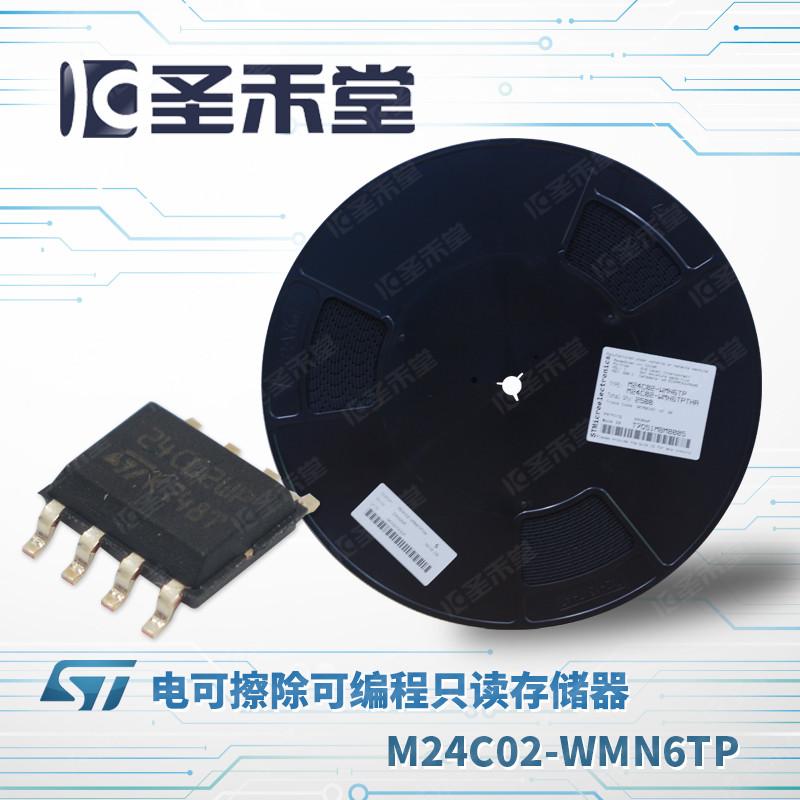 M24C02-WMN6TP