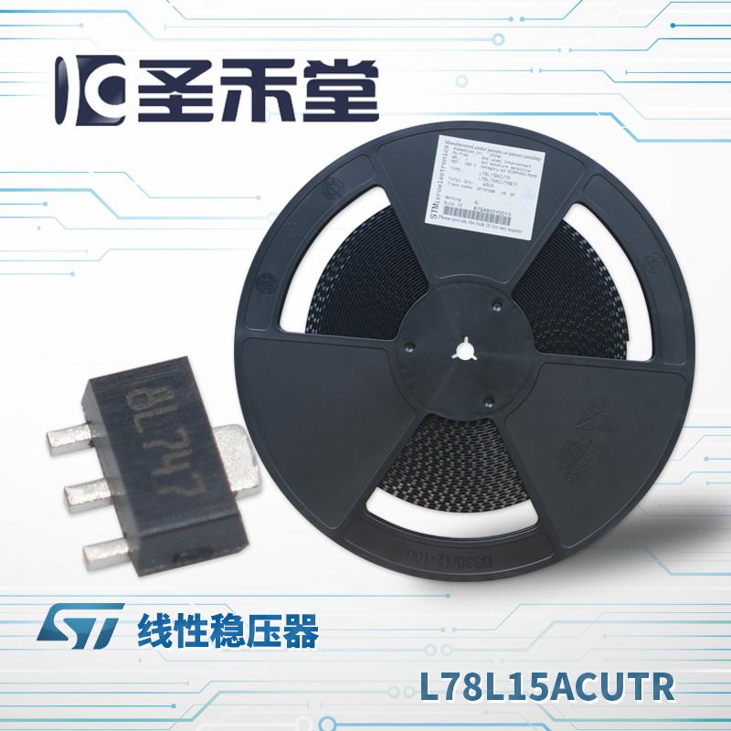 L78L15ACUTR