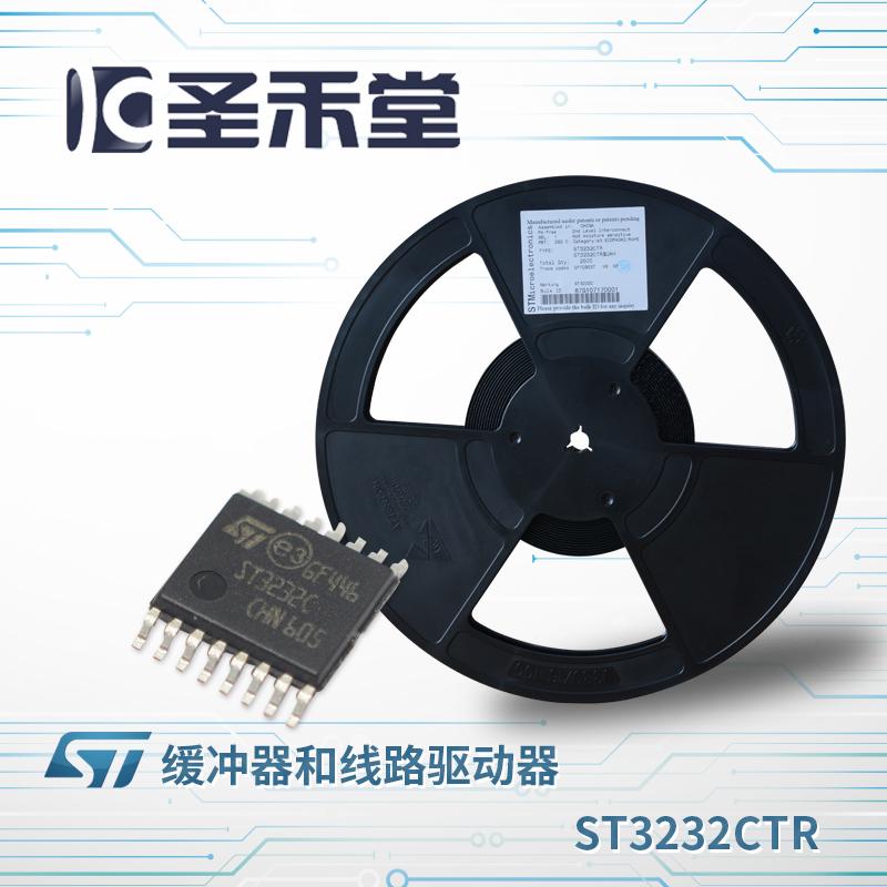 ST3232CTR