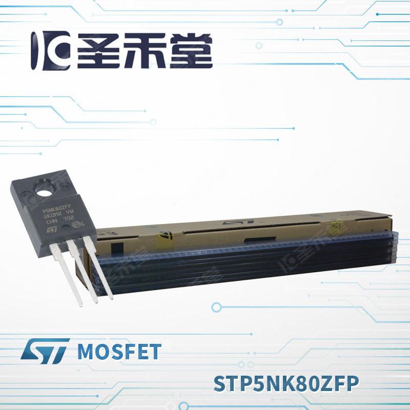 STP5NK80ZFP