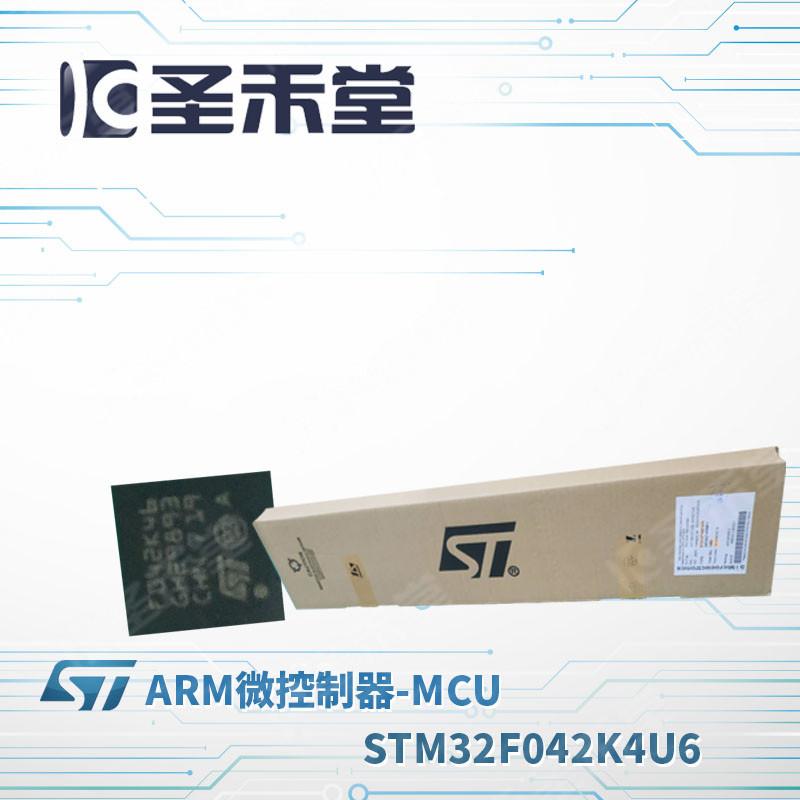 STM32F042K4U6