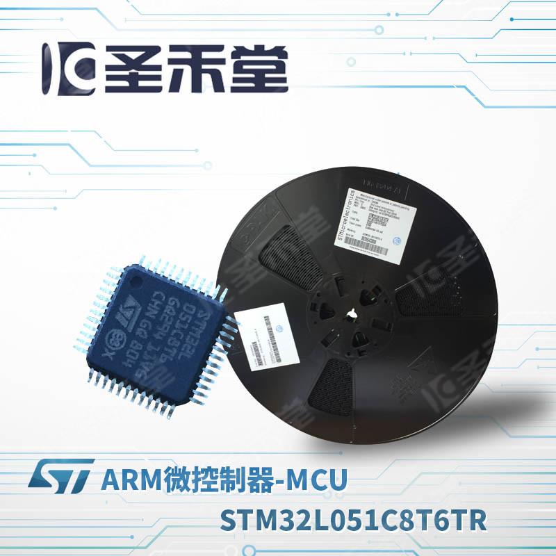 STM32L051C8T6TR