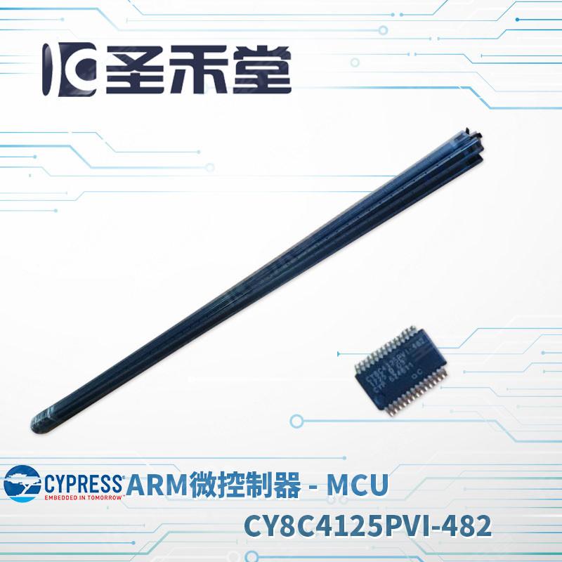 CY8C4125PVI-482