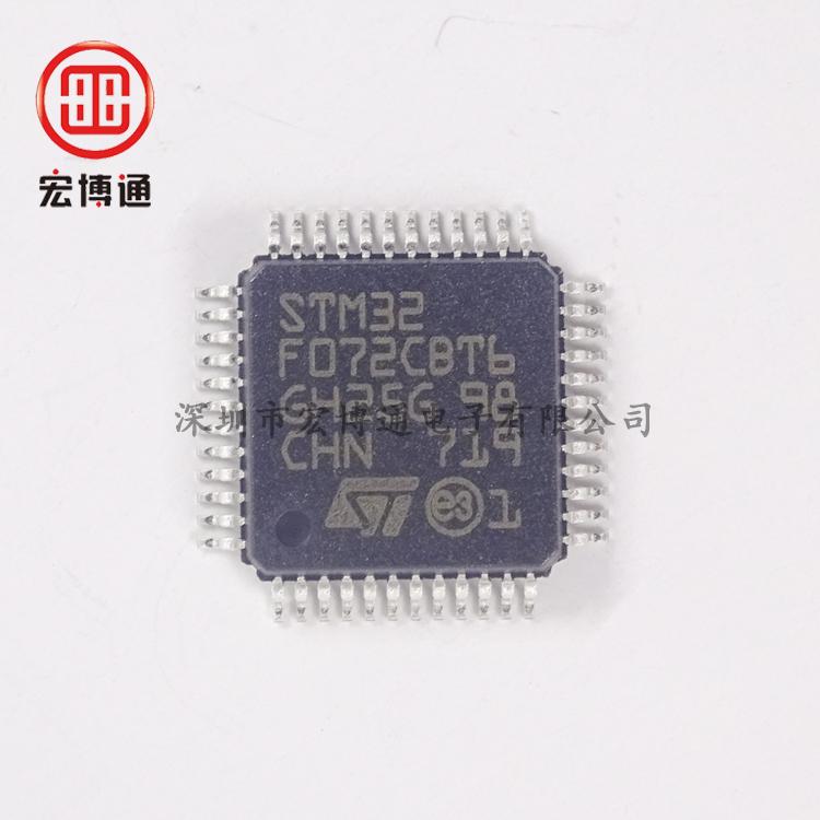 STM32F072CBT6