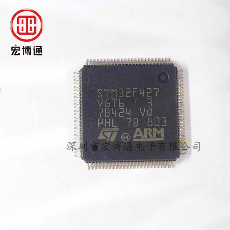 STM32F427VGT6