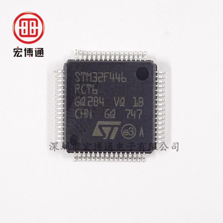 STM32F446RCT6