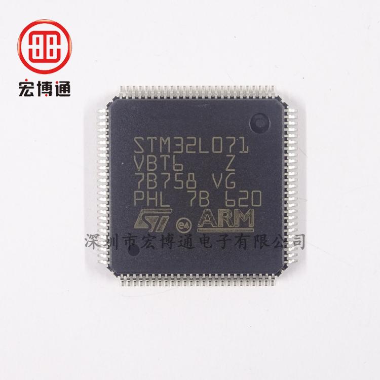 STM32L071VBT6