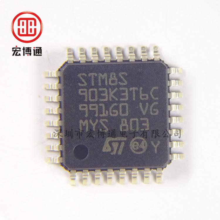 STM8S903K3T6CTR