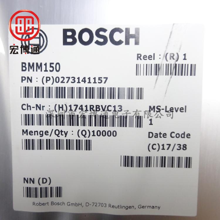 BMM150