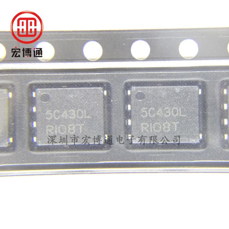 NTMFS5C430NLT1G