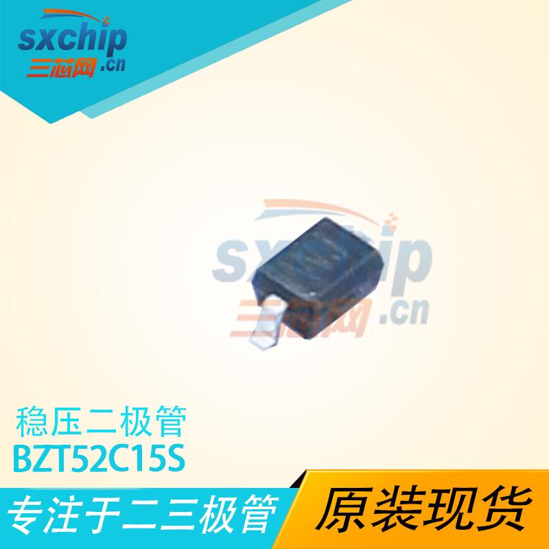 BZT52C15S