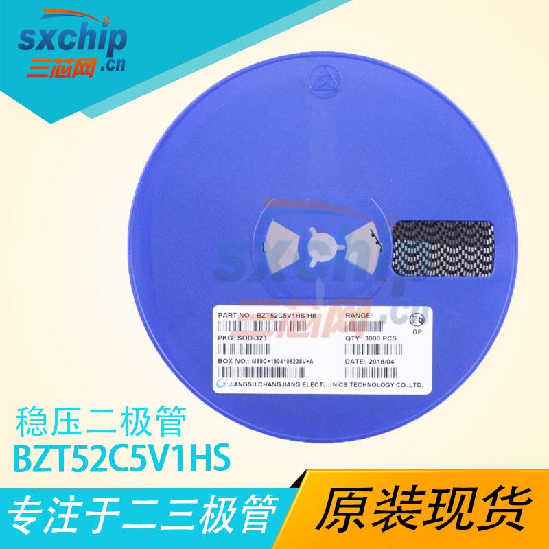 BZT52C5V1HS