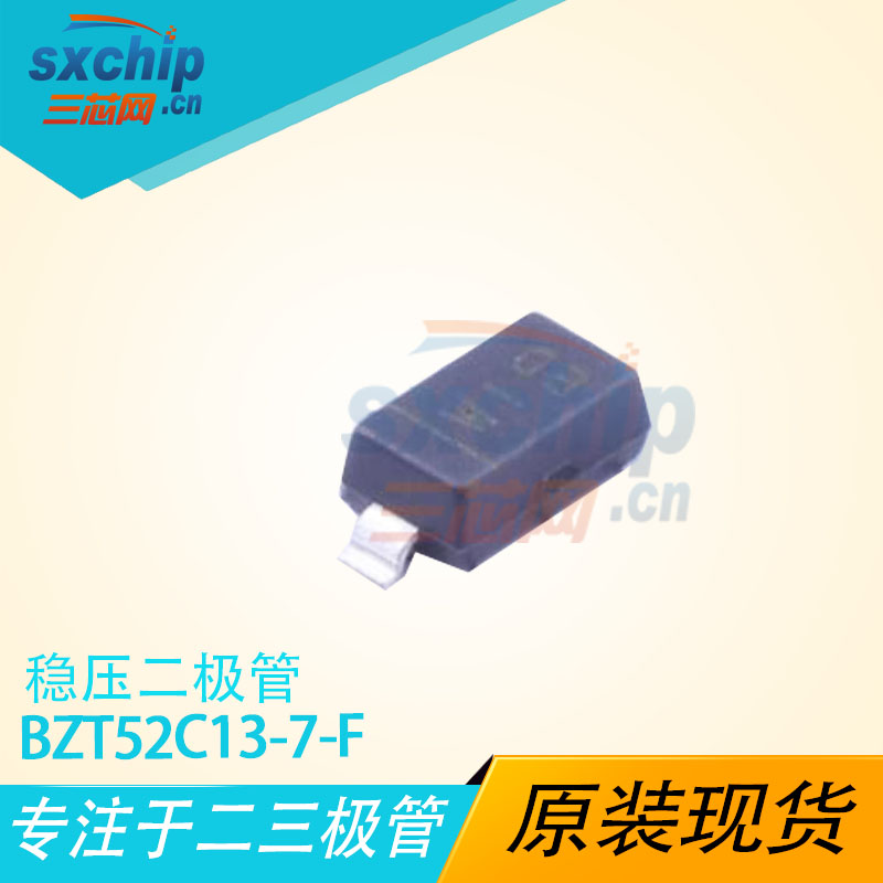 BZT52C13-7-F