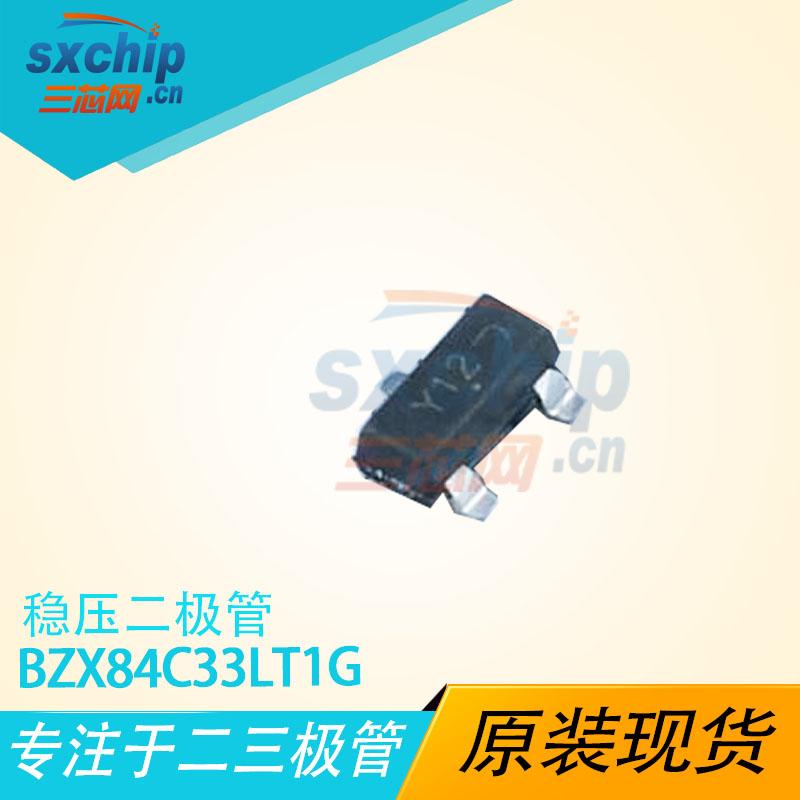 BZX84C33LT1G