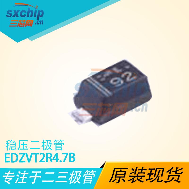 EDZVT2R4.7B