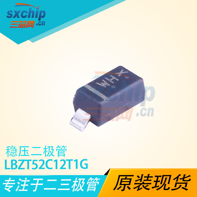 LBZT52C12T1G