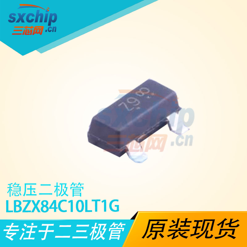 LBZX84C10LT1G
