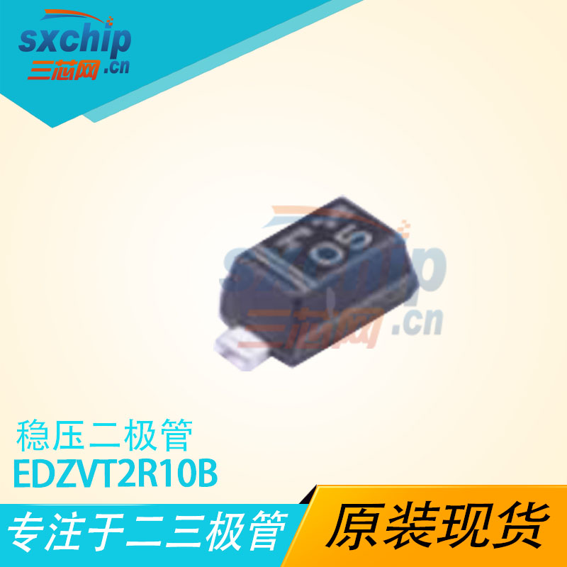 EDZVT2R10B
