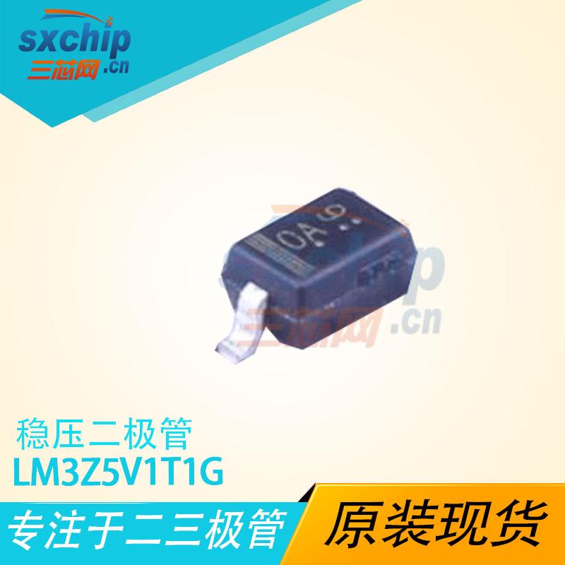 LM3Z5V1T1G