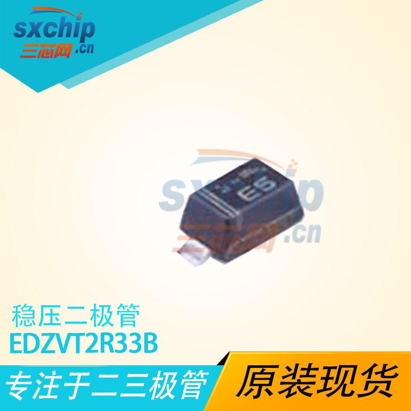 EDZVT2R33B