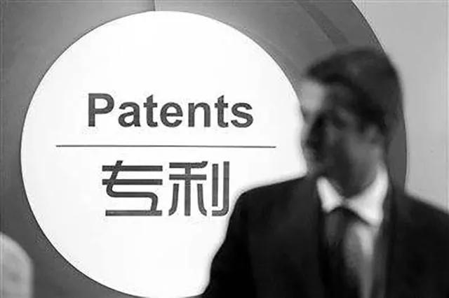 必赢请柬太狠了!美国或立法剥夺HUAWEI在美3195件专利权!