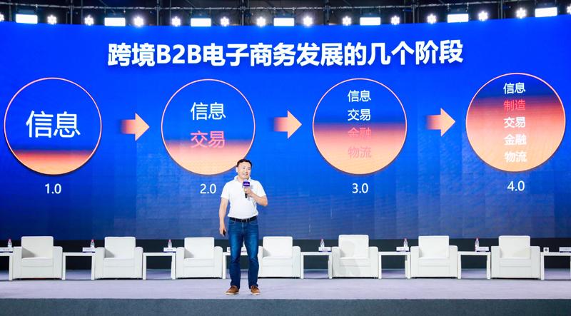宁波水表刊登首发招股书 募集资金用于智能水表