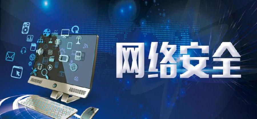 第94届中国电子展10月30号盛大开幕,几大主题值得关注!