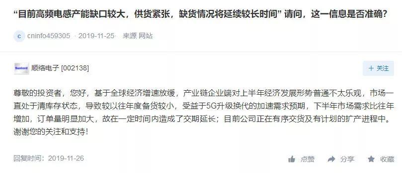 通过中国反垄断审查 汇顶科技将收购恩智浦VAS业务