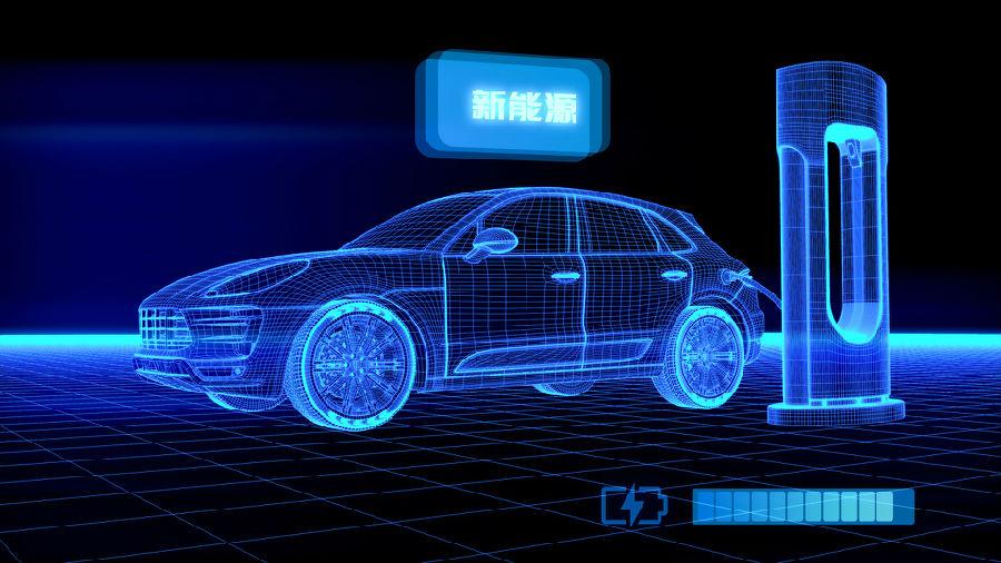 新能源汽车充电桩被纳入新基建行列 迎千亿市场机遇