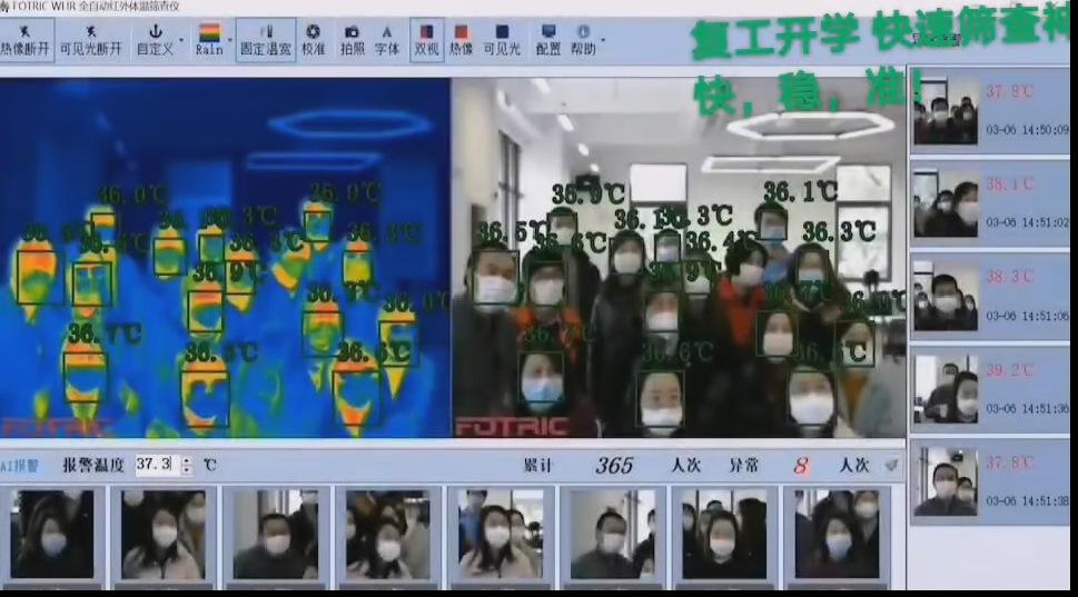 QQ�D片20200314132032